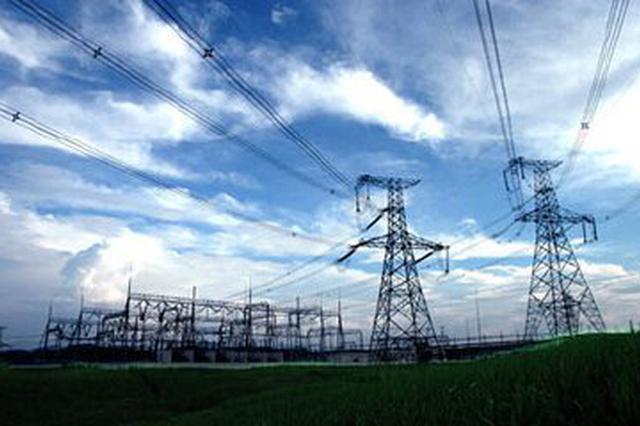 江西除夕最高用电预计达1300万千瓦 电煤库存足够