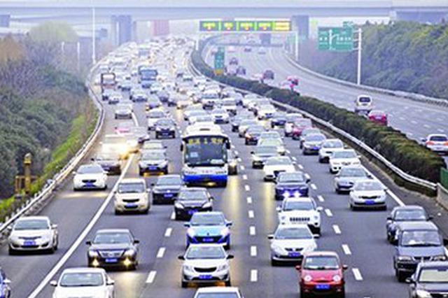 春节期间江西这些高速路段易拥堵 绕行指南收好