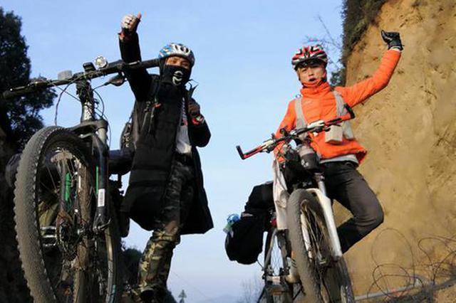 男子骑车近三千里回家过年:到家的那一刻都值了