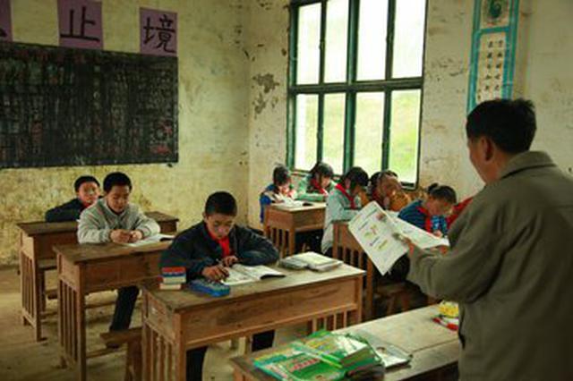 今年江西计划定向培养6200名乡村教师 南昌469名