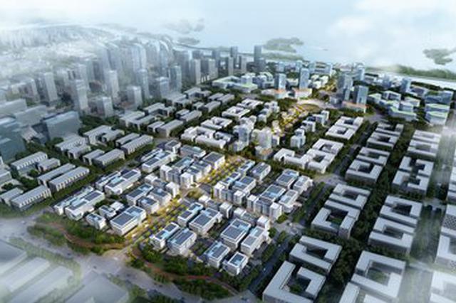 赣江新区今年推进141个重大重点项目 总投资1400亿