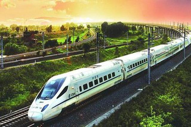 未来3天南铁管内各方向有余票 今日加开5对列车