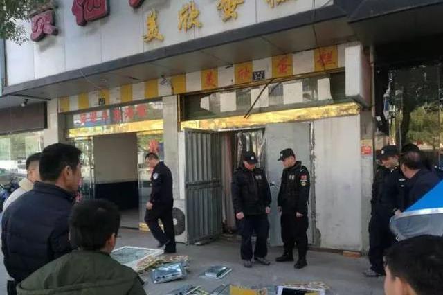 江西贵溪警方集中收缴赌博游戏机101台 拘留7人