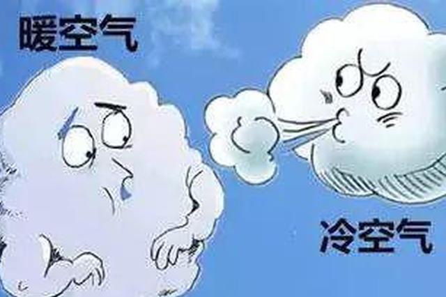 春节泡汤?江西3股冷空气来袭 天气大反转