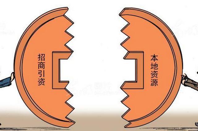 抚州高新区招商开门红:签约资金总额近85亿元