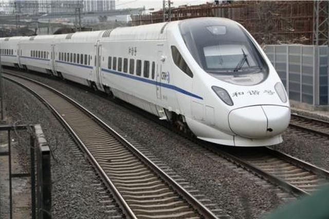 节后客流快速回升 18日加开杭州等方向24趟列车