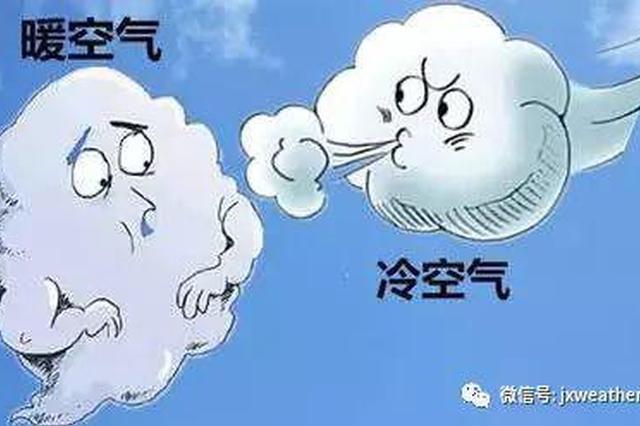 长假后期江西天气如何?阴雨霸屏 湿冷返场