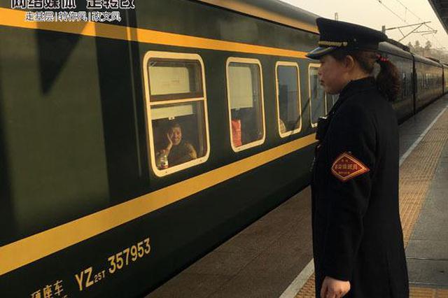 赣州火车站上演现实版《三分钟》爱情故事