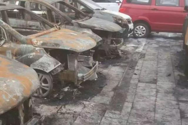 抚州一男子凌晨烧毁8辆新车 原因竟是为了小舅子…