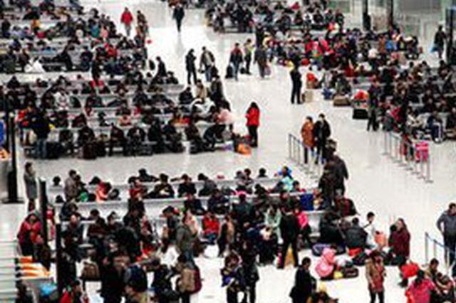22日南铁迎来管内客流最高峰 预计发送旅客百万人次