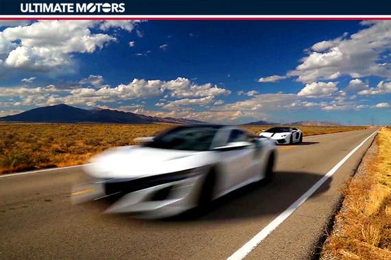 讴歌NSX vs.兰博基尼Aventador 谁胜?