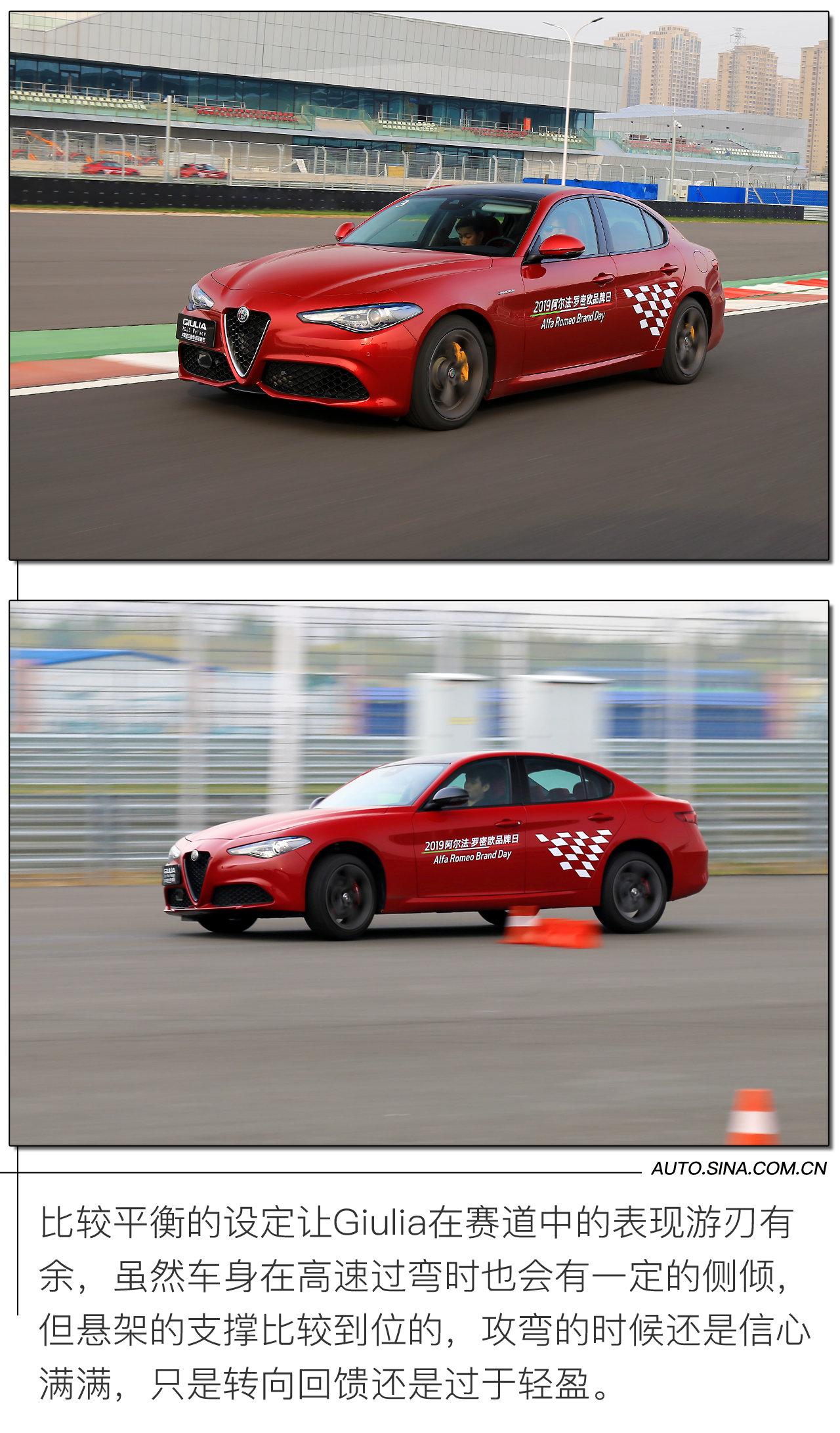 步步为营 试驾阿尔法·罗密欧新款Giulia/Stelvio