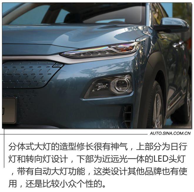 北京現代昂希諾純電動版上市 補貼后售價17.28-19.88萬元
