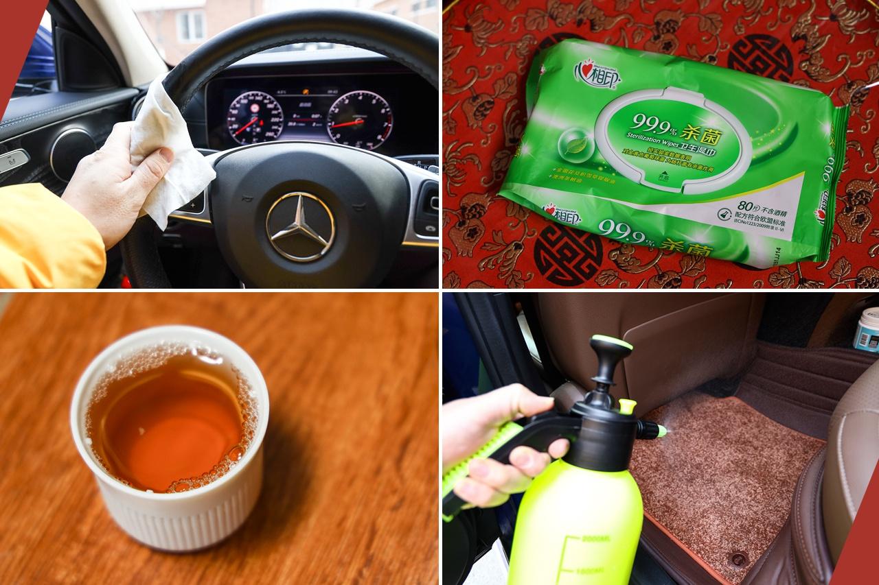 特殊时期如何减少车内病毒 开车用不用戴口罩?
