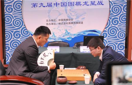 高清-龙星战第6局常昊大战杨鼎新