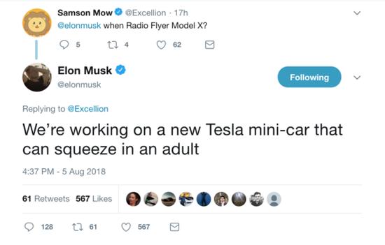 马斯克:特斯拉正在打造成人迷你车