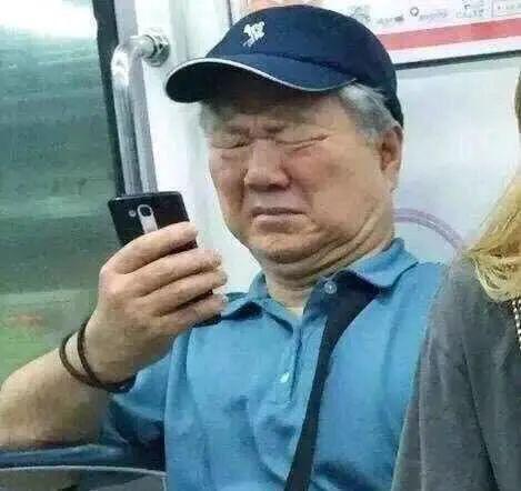 感觉自己尬点越来越低   日常保持地铁老大爷看手机表情   俗话说久图片