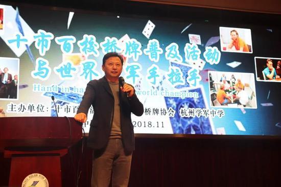 杭州市教育局副局长马里松先生致辞