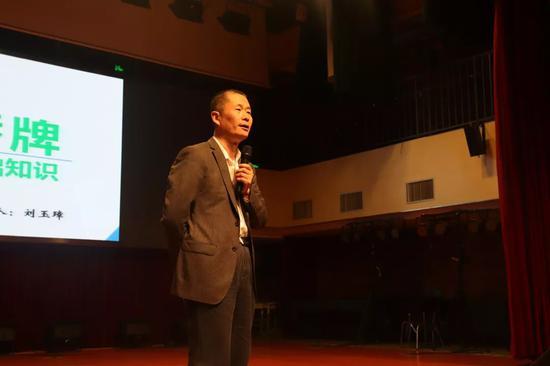 新睿桥牌创始人刘玉璋先生为大家讲解桥牌