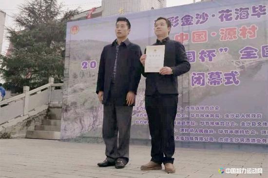 杨辉获得男子组冠军