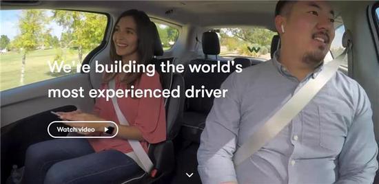 自动驾驶路测成绩单:各