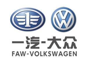 车企  年度销量  目标,上汽大众  上汽通用五菱   长安汽车