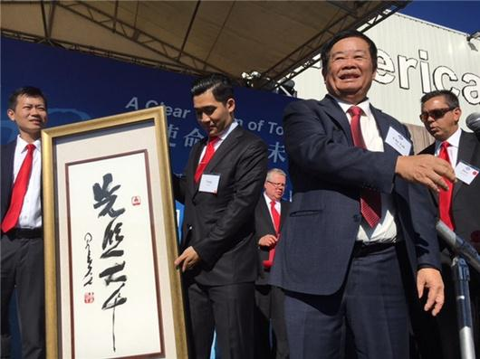 """""""跑了""""的曹德旺美国碰壁 中国汽车能学到什么?"""