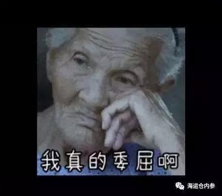 """QQ上撒播的""""慰安妇心情包"""""""