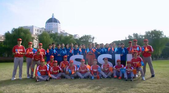 2020年上海外国语大学高水平运动队招生简章