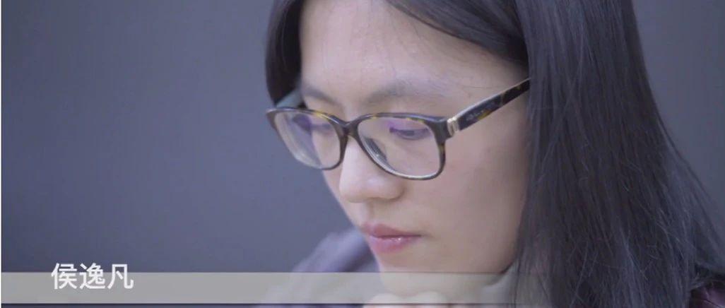 观察者网专访侯逸凡 聊候选人赛AI男女差异和推广