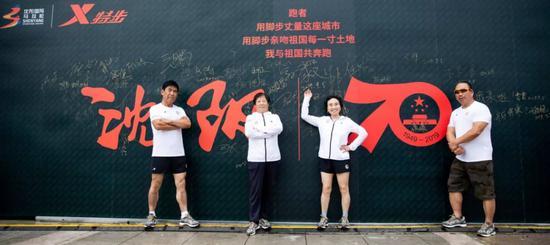图/共战国同龄跑者历少恒、刘丽、下亚军、林宝叩(从左至左)