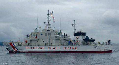 资料图:菲律宾海警船