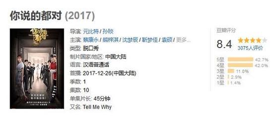 """世界棋王柯洁自曝""""养青蛙"""""""