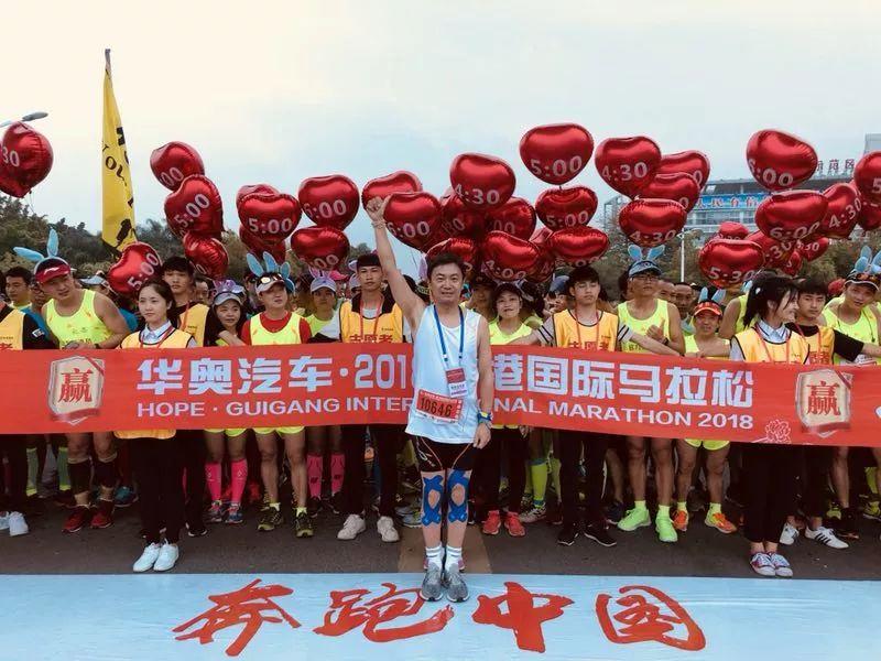 毛大庆:桑拿天里和冬奥冠军同跑