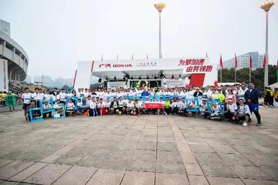 激发年轻基因 广汽本田携手2018杭州马拉松
