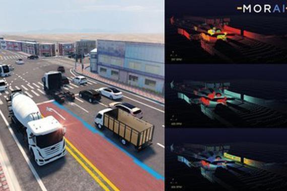 CES2021:MORAI推出自动驾驶模拟解决方案