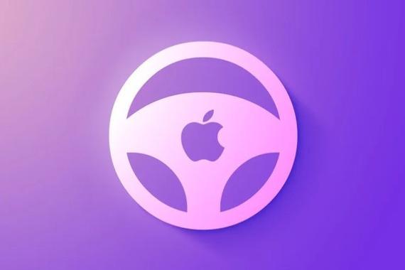 彭博社:苹果暂停与现代起亚的电动汽车谈判
