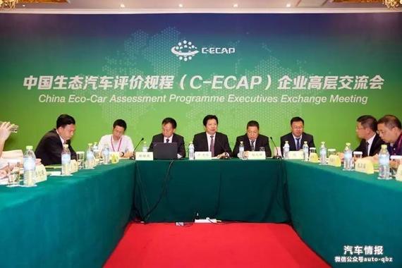 """C-ECAP成绩揭晓,卡罗拉双擎""""学霸""""亮相"""