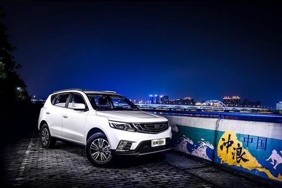 2016款吉利远景SUV高清图片