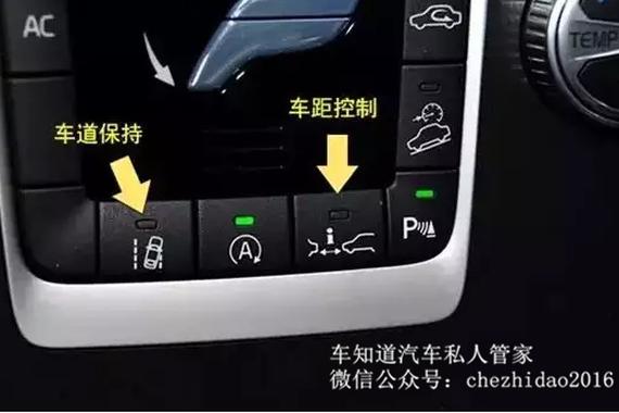 车上的那些高科技,你都知道不?