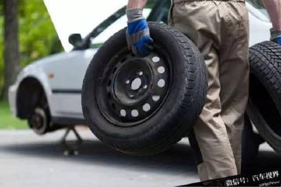 新轮胎放前轮还是<em>后轮</em>?放错可能丧命!