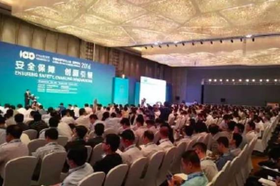 中国电动汽车百人会夏季论坛精彩语录