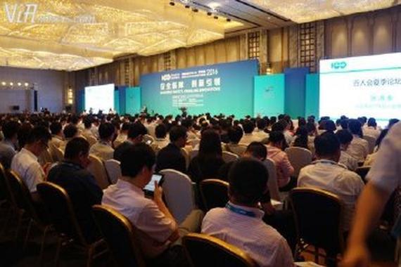 中国电动汽车百人会郑州召开 安全成主题