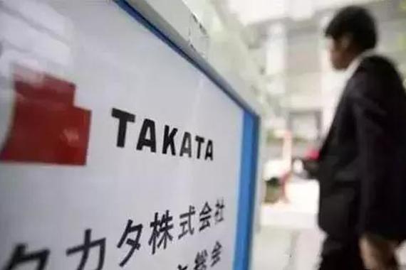 高田公司开启重组招标 车企参与投标商谈