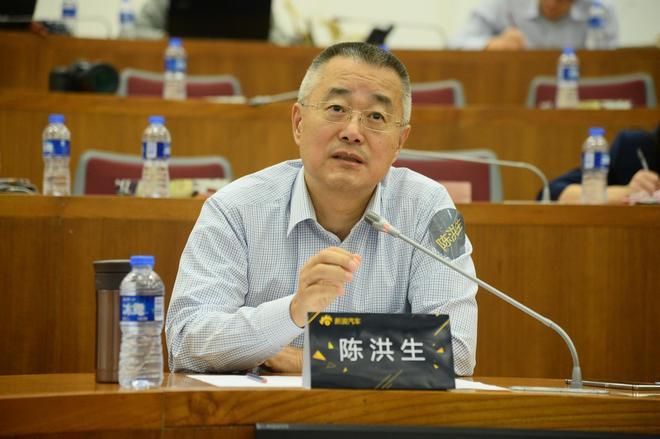 浙江吉利控股集团汽车销售有限公司副总经理 陈洪生