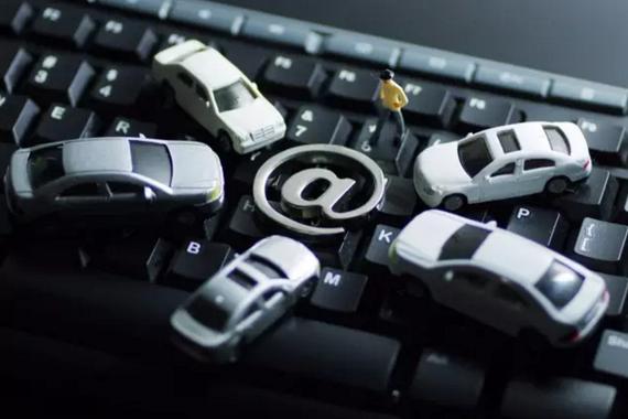 网约车现作弊软件 全国3万余名司机曾购买