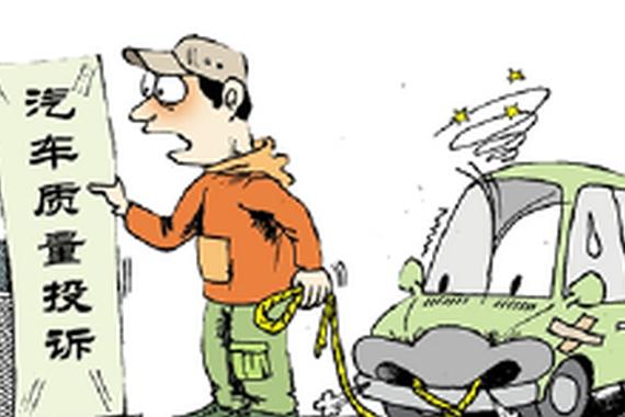 畅销<em>双离合</em>车投诉不少 <em>双离合</em>车您买还是不买?