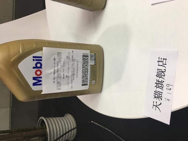 汽车黑科技67 机油第二次检测结果出炉