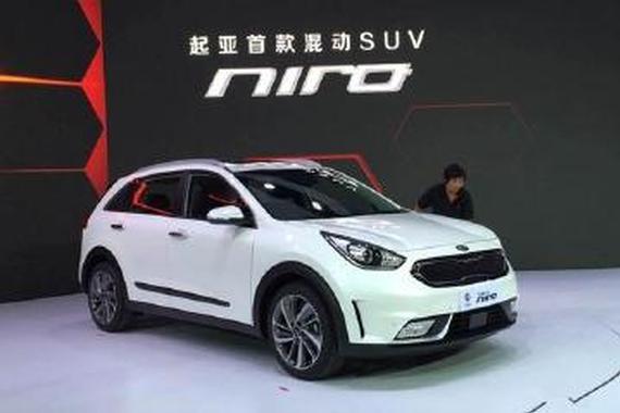 起亚首款混动SUV Niro将于广州车展亮相