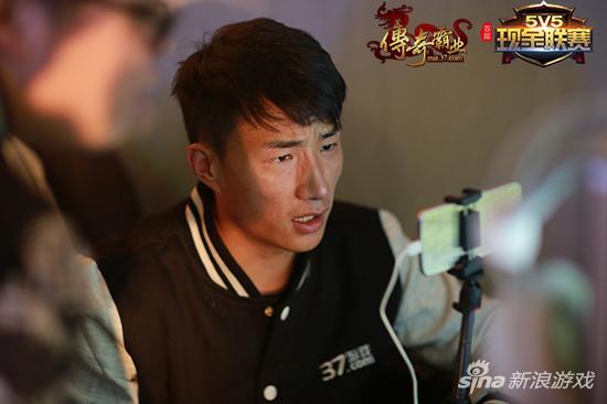 九州娱乐网 37《传奇霸业》现金联赛首站落幕 赛区冠军诞生